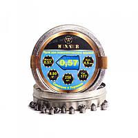 Пули Winner 0,57г остроголовая 250 шт/пчк , 4.5 мм, Украина