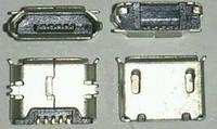 Разъем Nokia 8800 art (оригинальный)
