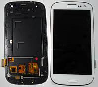 Дисплей + сенсор Samsung i9300 Galaxy S III белый с рамкой