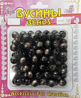"""Бусина акриловая """"Шар"""" черно-коричневая (50г/уп) 10мм"""