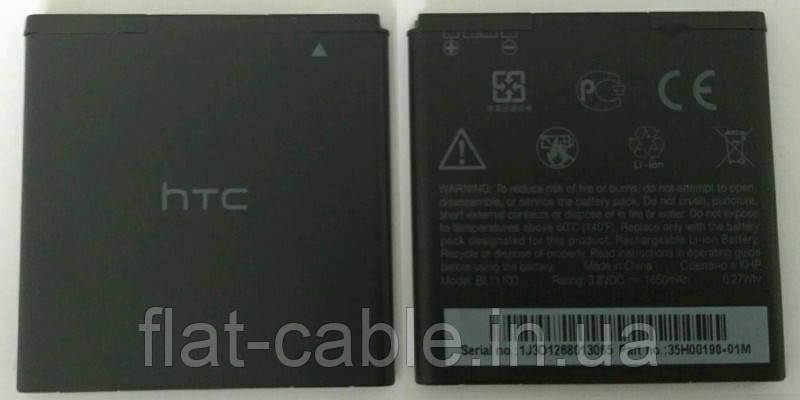 Батарея (аккумулятор) HTC T328e BL11100, BP6A100 1860 mAh оригинал Китай