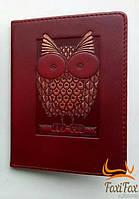 Кожаная обложка на паспорт Сова