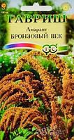 """Амарант """"Бронзовый век"""" ТМ """"Гавриш"""" 0.2г"""
