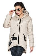 Молодежная женская бежевая стеганная куртка  Камила  Модная зона  44-54 размеры