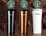 Термокружка с поилкой - Starbucks (Старбакс) 500 мл., фото 2