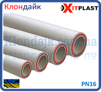PPR труба Fiber Хит-Пласт PN 16 D 110*15,1
