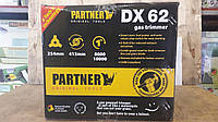 Бензокоса Partner DX62