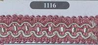 Кант шторный 1116