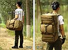Рюкзак тактический Protector Plus S433(60л), фото 4