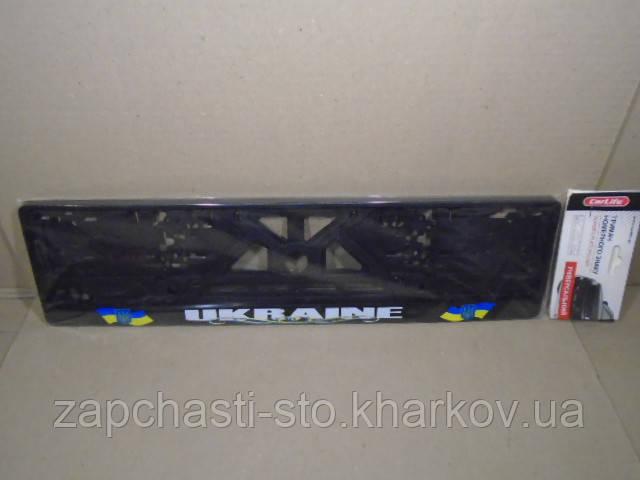 Рамка номерного знака Украина CarLife (подномерник) 1шт