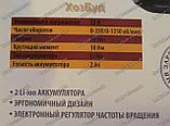 Шуруповерт аккумуляторный ИЖМАШ ICD-122Li, фото 9
