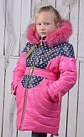 Теплая, удлиненная куртка для девочки Леся