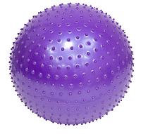 Мяч для фитнеса массажный  55 см.