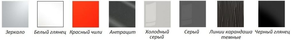 Шкаф-купе Честер Gerbor