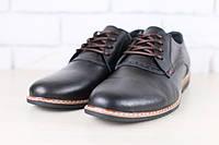 Туфли кожаные мужские классический стиль