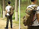 Рюкзак тактический Protector Plus X213(20л), фото 5