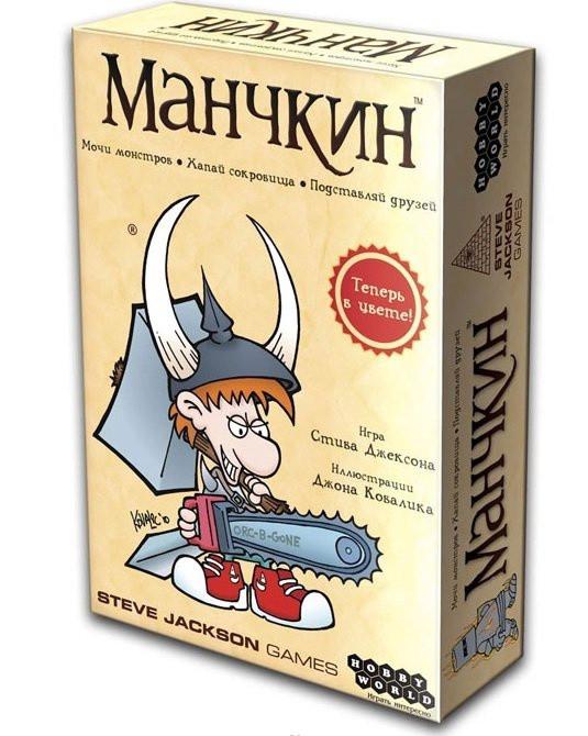 """Настольная игра """"Манчкин"""" (цветной)"""