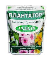 Удобрение Плантатор 10.54.10 (1кг) (Цветение, бутонизация) купить оптом в Одессе 7 километр от производителя