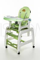 Кресло для кормления BABYmaxi 5в1 зеленое, полозья для качяния, колесики