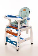 Кресло для кормления BABYmaxi 5в1 голубое, полозья для качяния, колесики