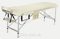 Массажный стол BodyFit, 2 сегментный,алюминьевый Бежевый