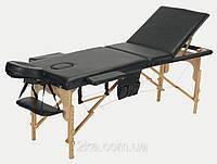 Массажный стол BodyFit, 3 сегментный,деревянный Черный