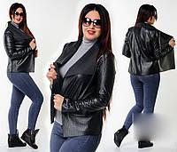 """Стильная женская курточка в больших размерах """"Перфорация"""" (ХЗ-417)"""