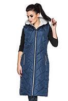 Демисезонный женский синий  стеганный жилет Злата  Модная зона  44-54 размеры