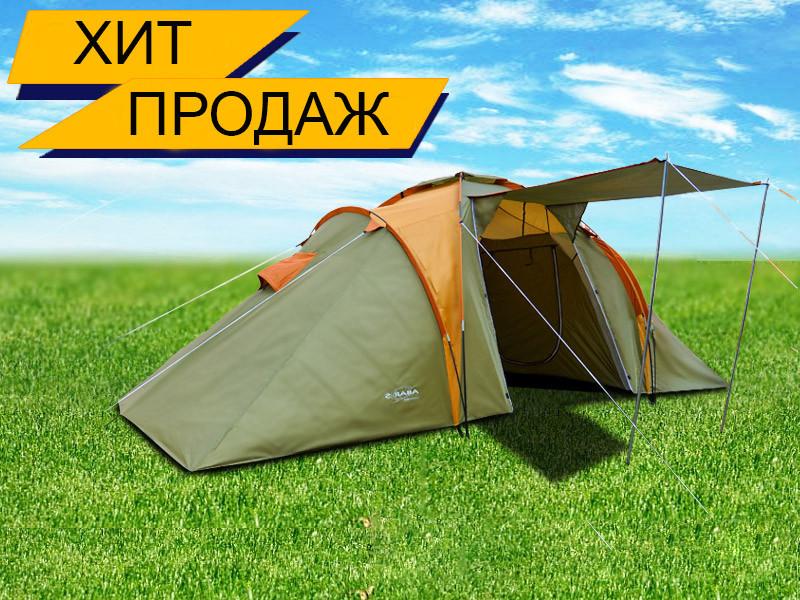 Палатка Abarqs Marakesz-4,тамбур,2 цвета