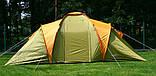 Палатка Abarqs Marakesz-4,тамбур,2 цвета, фото 6