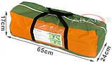 Палатка Abarqs Marakesz-4,тамбур,2 цвета, фото 10