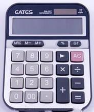 Калькулятор EATES BM-007 (12 разрядов, 2 питания)