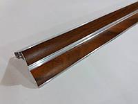 Карниз алюминиевый 1,5м орех
