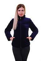 Женская куртка К-025 Темно-Синий