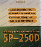 Інверторний зварювальний апарат PROCRAFT SP-250D, фото 8