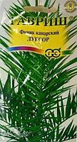 """Финик канарский """"Луксор"""" ТМ """"Гавриш"""" 2шт"""