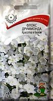 """Флокс друммонда """"Красотка в белом"""" ТМ """"Поиск"""" 0.1г"""