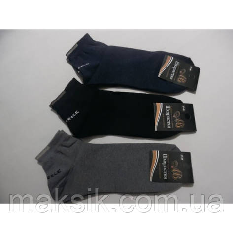 "Демисезонные мужские носки стрейч-спорт ""ЛВ"" Прилуки , фото 2"