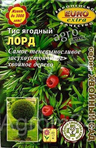 """Тис ягодный """"Лорд"""" ТМ """"Аэлита"""" 0.5г - Vesna-Agro в Одессе"""
