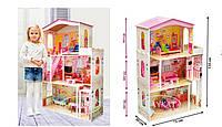 Кукольный домик игровой домик домик для барби