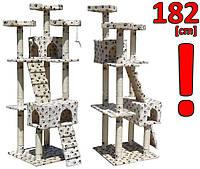 Когтеточка, домики, дряпка для кошек D-08 182 см