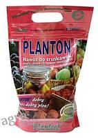 """Минеральное удобрение """"Planton (для клубники, малины, деревьев и плодовых кустарников)"""" ТМ """"Plantpol"""