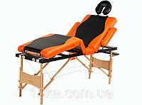 Массажный стол BodyFit, 4 сигментный,деревянный
