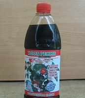 Удобрение для кислых почв Волшебная смесь 0,5л купить оптом в Украине от производителя 7 километр