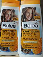 Шампунь Baleа Honig & Chia для поврежденных волос 300 мл