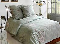 Двуспальный евро комплект постельного белья ТМ Блакит (Беларусь), сатин, 70*70 наволочка