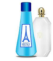Рени духи на разлив наливная парфюмерия 413 Truth or Dare Madonna для женщин