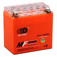 Outdo YTX14-BS 12V 12Ah. Аккумулятор