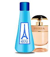 Рени духи на разлив наливная парфюмерия 414 Prada Candy L'Eau Prada для женщин