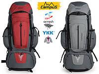 Туристический рюкзак CAMPUS CIRRUS 85 L